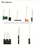 FPC antenna