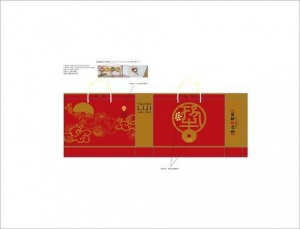 China Packaging materials  White card paper bag on sale