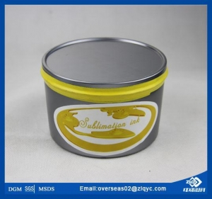 China yellow sublimation offset ink for offset printing press on sale