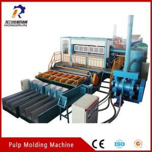 China Pulp Tray Machine Egg Tray Machinery on sale