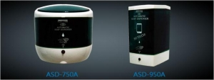 China Automatic Disinfectant Dispenser ASD-750A / ASD-950A Automatic Disinfectant Dispenser on sale