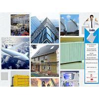 New Materials 2D China Carbon Fiber Vinyl