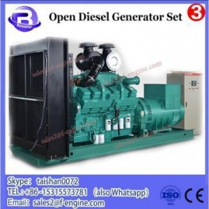 China 450Kva diesel generating set, powered by Cummins engine NTAA855-G7A wholesale