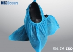 Disposable polypropylene shoe covers auto welding double elastic bands at ankles