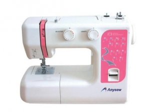 China overlock sewing machine foot Home machines on sale