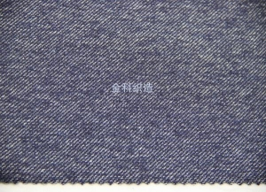 China Knitted cowboy series W-2009A blue jeans on sale