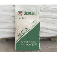 China Melamine cyanuric acid on sale