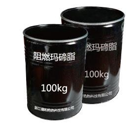China Retardant Mastic on sale