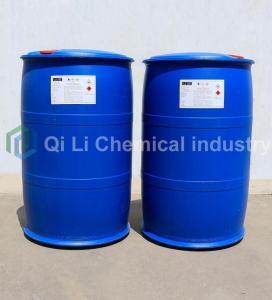 China Chloroacetic Acid Methyl Ester on sale