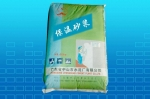 Dry materials Thermal mortar mixed with expanded and vitrified small ball