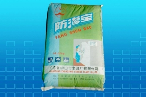 China Dry materials Water-tight FSB-200 on sale