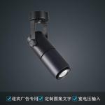 18W COB LOGO Track Spotlight,Rotatable Track Lighting Head,Angle Adjustable LED Light