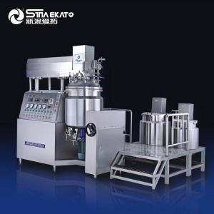 China SME-A Vacuum Emulsifying Mixer(Bottom Homogenizer) on sale