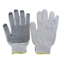 7 Gauge Natural White Cotton Glove With PVC Dotted