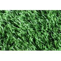 China Mini Football Field Grass on sale