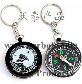 China Compass Keychain, Compass Keyring on sale