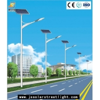 20W-120W Single Arm Solar Street Lights
