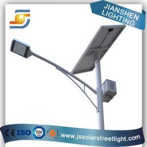 China Pure White LED Lamp Highway/Road Solar Power LED Street Lighting on sale