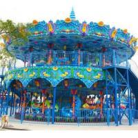 Carousel 88 Seats Luxury Carousel