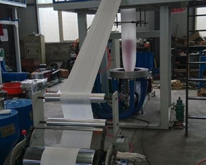 China Degradable film blowing film machine on sale