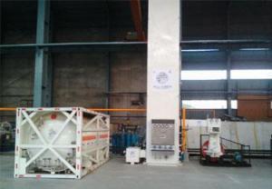 China Liquid Nitrogen Plants on sale