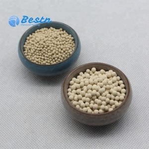 China Zeolite Desiccant 3A Molecular Sieves on sale