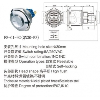 China Metal Signal Lamp And Metal Switch FS-01-92 on sale