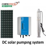 solar pumping system Product name:DC Solar pumping system