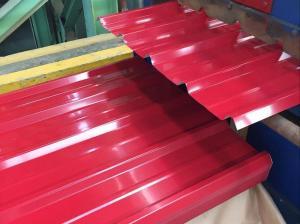China Prepainted steel / Color painted steel on sale