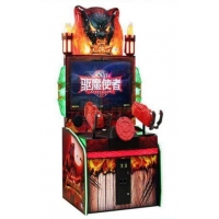 Shooting Game Machine Exhibition Discount After Dark Ex Shooting Arcade Game Machine For Sale