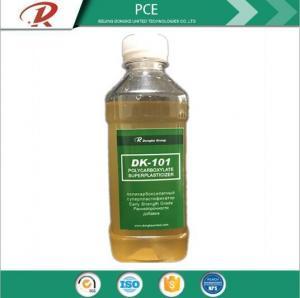China Polycarboxylate Superplasticizer Early Strength Grade on sale