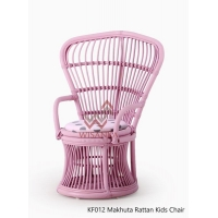 China Makhuta Rattan Kids Chair on sale
