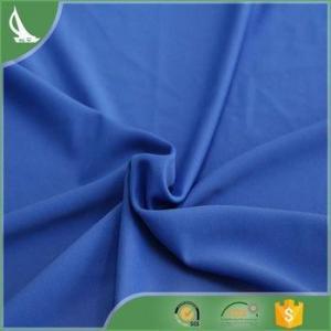 China 20 denier 40d 420d 20d ripstop nylon fabrics sale on sale