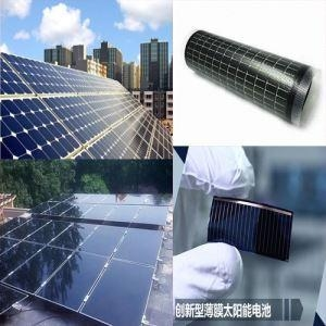 China Weather Resistance Sealants and Adhesive Solar Panel Film with TUV, UL Etc Certification on sale