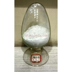 China High Purity tantalum pentoxide on sale
