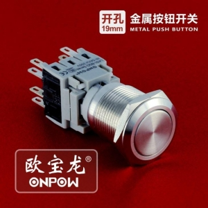 China Push Button Switch Dpdt Push Button Switch on sale