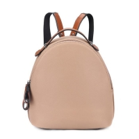 Fast Fashion Mini Leather Backpack