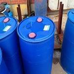 China Fatty acid on sale