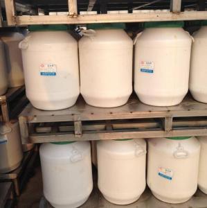 China Fatty alcohol polyoxyethylene ether Ceteareth A series on sale