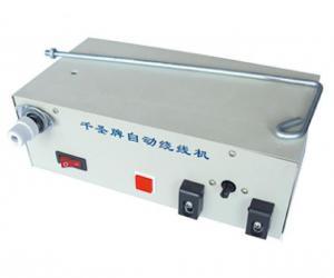 China Full automatic winding machine on sale
