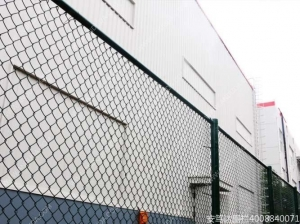 China Wire Mesh W9 Chain link fence on sale