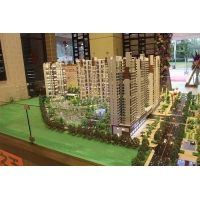 China Architectural Miniature model With Ho Scale Figures,3d miniature building model on sale