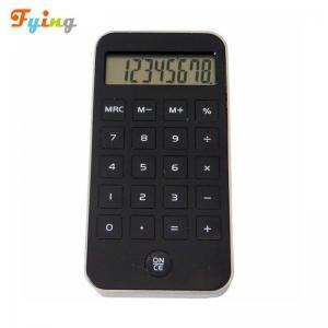 China 8 digital iphone shape calculator on sale