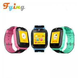 China Watch gps tracker smart watch for kids on sale