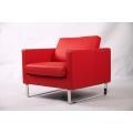 China Modern leather lounge chair on sale