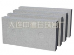 The hydrophobic expanded perlite insulation board