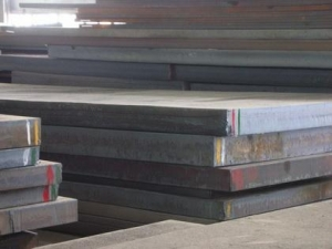 China High Quality Custom Sheet Metal Fabrication Plate on sale