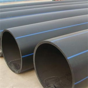 China HDPE Pipe on sale