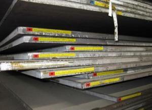 China Q B QB 340 B450N QR1 cort EN 4mm steel sheet for bridge on sale
