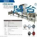 China Liquid egg series 12000 eggs/hour egg washing and breaking production line on sale